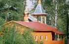 Вагоны-бытовки стали храмом (временным), июнь 2003 г.