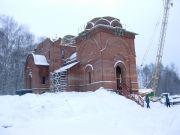 Опять зима, ноябрь 2004 г