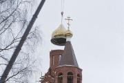 Будет купол, декабрь 2005 г.