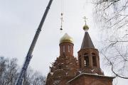 Будет и крест, декабрь 2005 г.