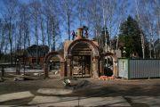 Строительство главных врат, апрель 2009 г.