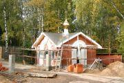 Золотой купол на иконной лавке, октябрь 2009 г.