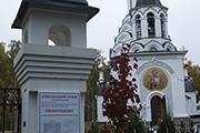 Новый информационный стенд у Главного входа, октябрь 2014г.