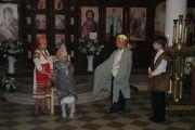Спектакль, подготовленный учащимися приходской воскресной школы