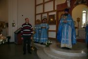 С днем рождения дорогого прихожанина и помощника Алексея Сергеевича Бондарева!