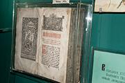 Экскурсия в Мытищинский историко-художественный музей