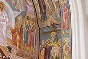 Придел Воскрешения Христова