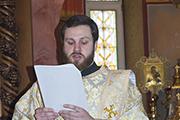 Диакон Георгий Болгарский