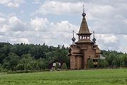 Храм преподобного Сергия Радонежского у водопада Гремячий