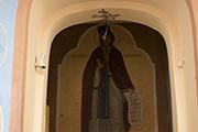 Икона у Столпа Никиты.