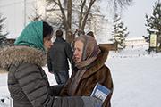 Елена Алексеевна.