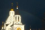 Апрельская радуга над храмом.