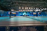 Начало работы - конференц-зал вместимостью 7 тысяч человек.