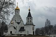 Никольский храм 7 апреля 2017 года.