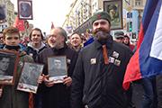 Праздничное шествие «Бессмертный полк» в Москве