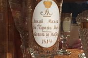«Ликуй, Москва, – в Париже Росс!» Изящная посуда — поистине уникальный сервиз, выпущенный Императорским стеклянным заводом в честь взятия Парижа.