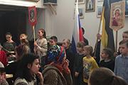 Стихи о Родине читают воспитанники Воскресной школы