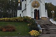 Никольский храм 8 октября 2018 года.
